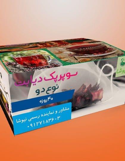 عکس محصول سوپر پک دیابت نوع دو