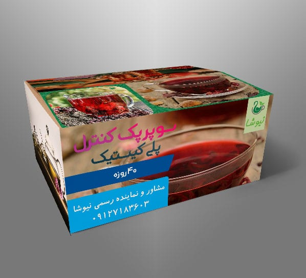 عکس محصول سوپر پک پلی کیستیک
